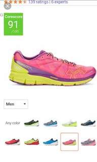 Under amour sport shoes