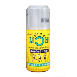 Thai Boxing Liniment