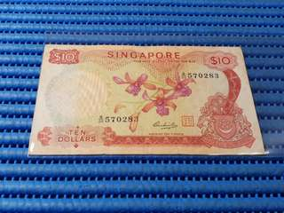 Singapore Orchid Series $10 Note B/20 570283 Dollar Banknote Currency