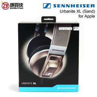 SENNHEISER urbanite XL Sand (for Apple) 香檳色 頭戴式耳機