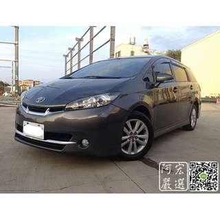 2010 Toyota Wish 年度風雲車 即使停產 市場熱度依舊 頂級G版 配備一堆 3500帶回家 心動專線:0925001842