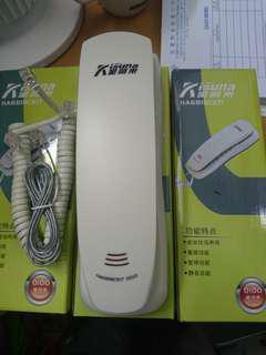 Kisuna 家居有線電話