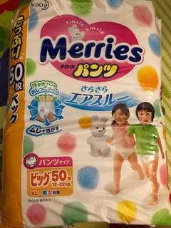 Merries 尿片 XL 50pcs, 4 packs