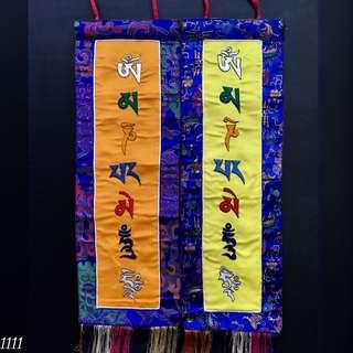 Mani Banner (3)