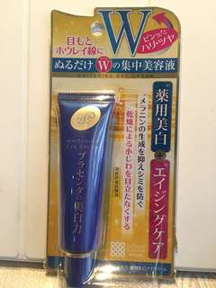 Whitening eye cream
