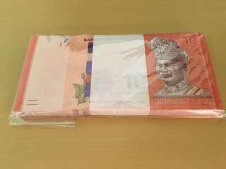Malaysia 13th series RM 10
