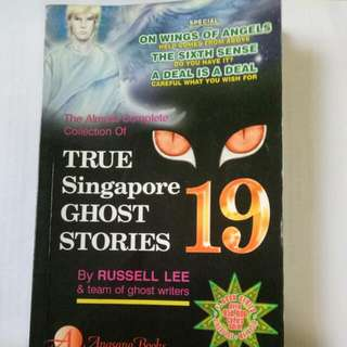 True Singapore Ghost Stories - 19 By Russell Lee