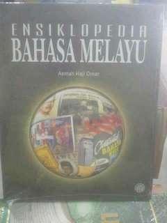 Ensiklopedia Bahasa Melayu