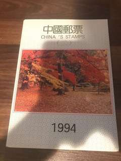 1994 China's stamp set series 2