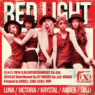 f(x) Red Light The Third Album Poster