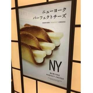 🇯🇵東京NY起司夾心餅 Tokyo NY cheese sandwich cake