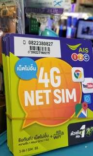 AIS 泰國7日4g無限上網