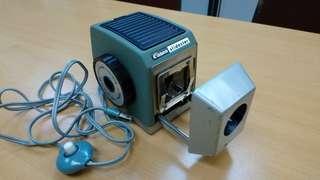 vintage canon slidester