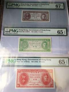 1945年 香港政府 壹分~伍分~拾分 (PMG 67 & 65 EPQ) (只剩餘一套)