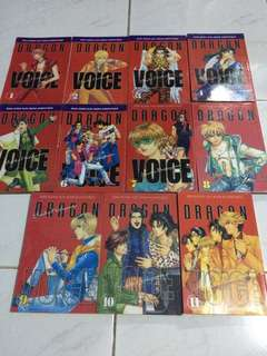 Komik Dragon 1-11 vol
