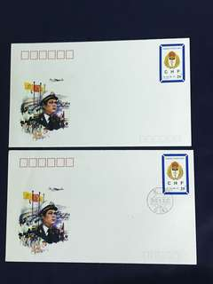 China Stamp- JF39 ( 2 pieces )