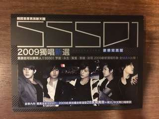 SS501's Solo Collection (Taiwan version)