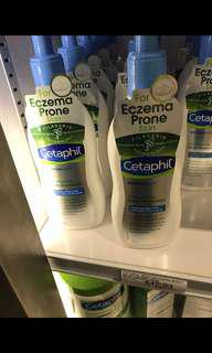 Cetaphil moisturizer 250 ml (Brand new)