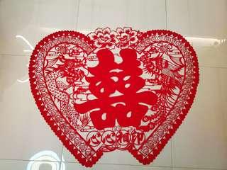Chinese wedding items