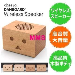 正版 日本直送 cheero 紙箱人 Danboard 紙盒人 阿愣 木質 無線 藍牙喇叭 音箱 wireless speaker