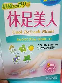 KYUSUKO jikan cooling leg gel Patch