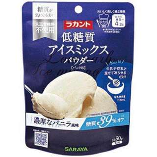 🌈無添加低卡路里冰淇淋粉50g(2人份)🌈 🌈 No added low calorie ice cream powder 50g (2 servings) 🌈