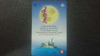 MTR 地鐵 國際貨幣基金組織一九九七年會 紀念車票