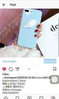 韓國軟貓瓜軟海豹I-phone機殼📱