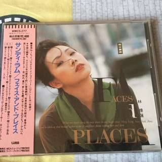 Sandy Lam Faces & Places
