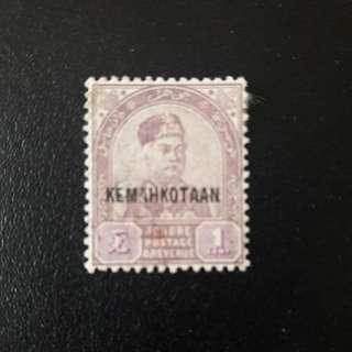 Johore 1896 1cts