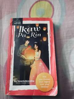 "Pop Fiction ""Ikaw Pa rin"""