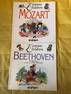 Famous Musicians Mozart Beethoven $15@each