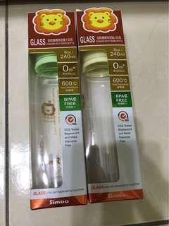 🚚 全新現貨小獅王辛巴超輕鑽標準大玻璃奶瓶 240ml