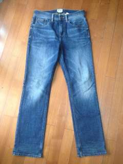 Timberland jeans