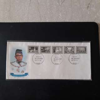 Malaysia  1977 First Day Cover