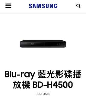 Samsung Blu-ray 影碟機 BD-H4500