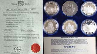 Silver - Great Seal Collection - Hong Kong