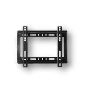 TV1442 (Wall mount)