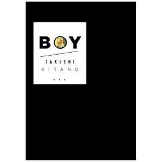Boy by Takeshi Bīto Kitano (Hardcover) #HariRaya35
