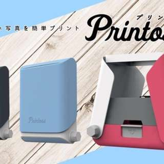 Printoss Japan [TAKING ORDERS]