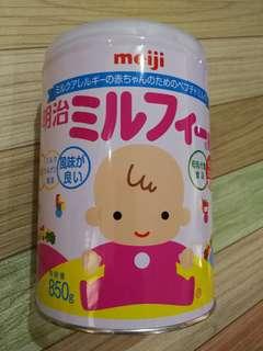 Meiji milk powder (Lactose free)
