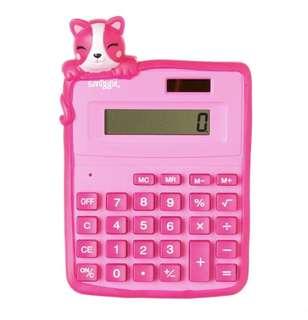 Smiggle calculators