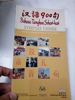 Belajar Bahasa Tionghoa Sehari-hari