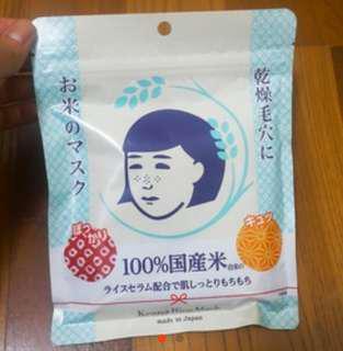 ♡超好用♡ 石澤研究所-毛穴撫子日本米精華保濕面膜