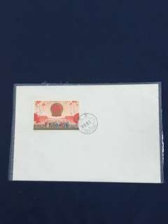 China Stamp- 1974 J2 FDC