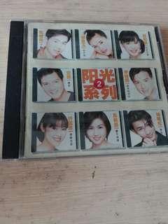 阳光系列 CD 1997 TCS