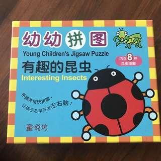 Educational Puzzle