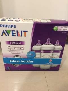 🚚 Avent 玻璃奶瓶240ml (附贈品)