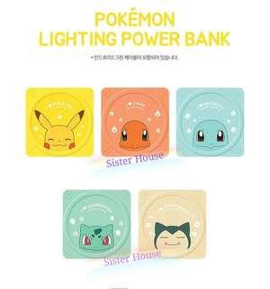 (現貨)🇰🇷Pokemon Lighting Power Bank 寵物小精靈閃燈充電器