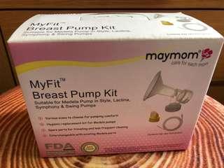 Medela maymom 奶泵套裝
